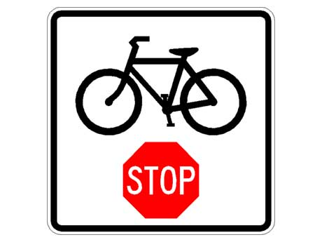 bike_stop